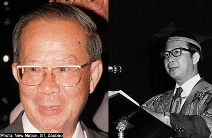 PAP founding member Toh Chin Chye dies