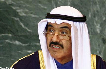 Prime Minister of Kuwait