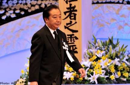 Japan PM calls for quicker tsunami waste processing