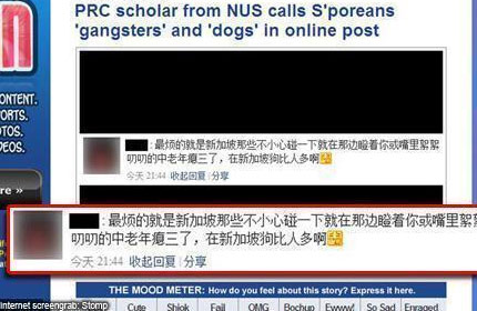 Dog comment: NUS disciplinary board to decide on scholar's fate