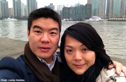 FIANCE STANDS BY DETAINED SINGAPOREAN BANKER