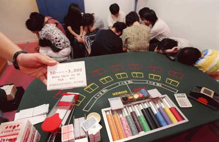 Gambling in singapore illegal
