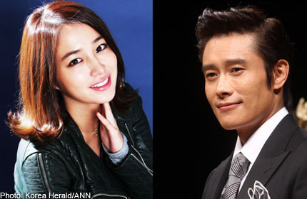 korean actors and actresses dating in real life