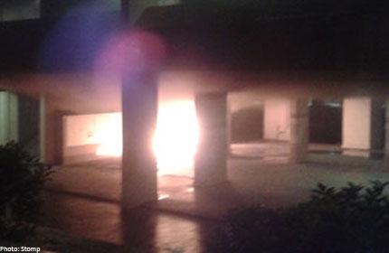 Loud blast heard at Ang Mo Kio HDB void deck
