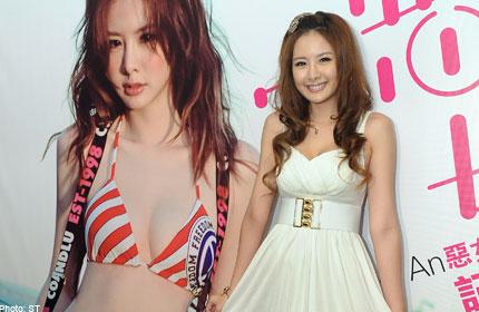 Playboy cyber girl danielle nude