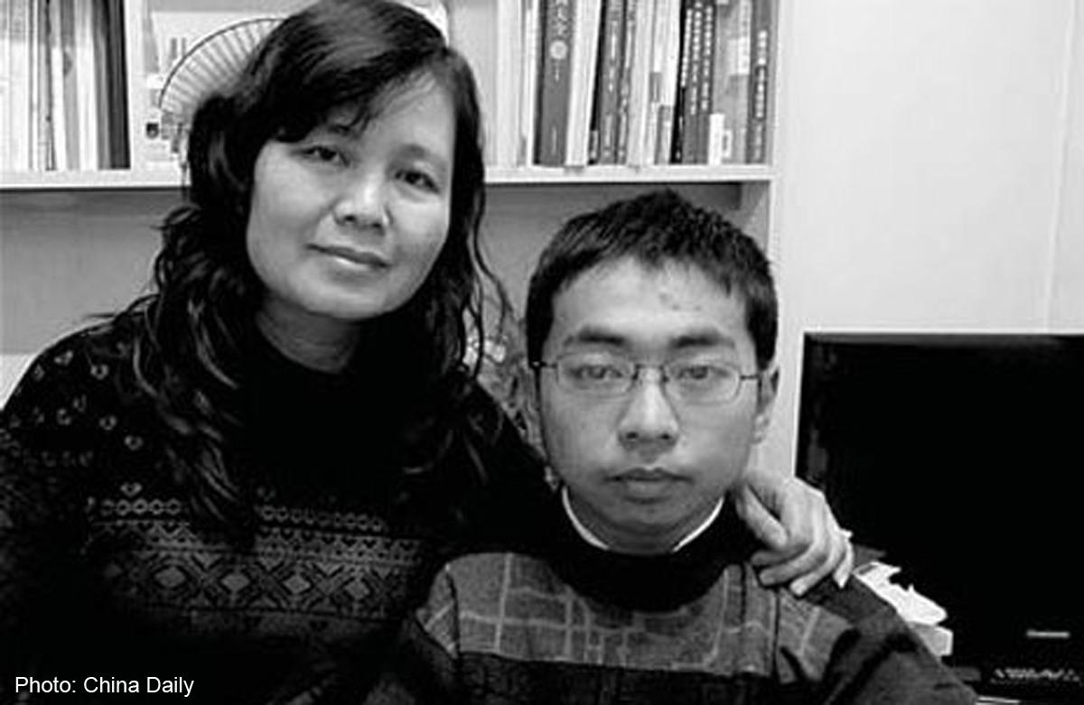 Forum on this topic: Maria Tsien, philip-bretherton-born-1955/