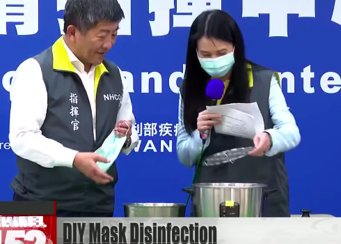 COVID-19: This Rice Cooker Hack Helps Disinfect Disposable Masks For Reuse