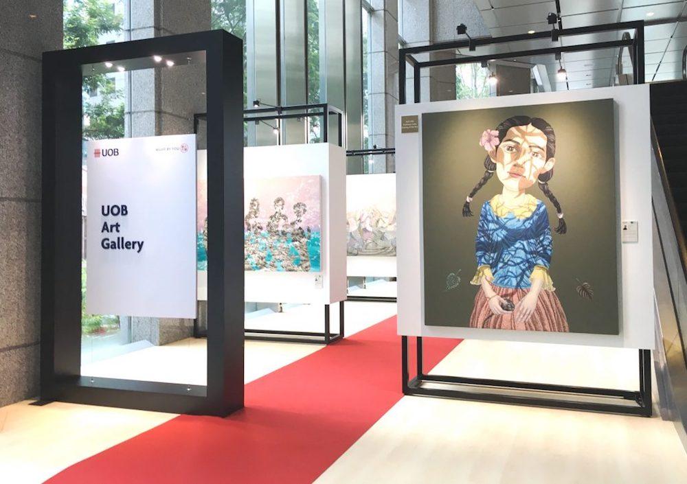 Art Gallery Advertising Design