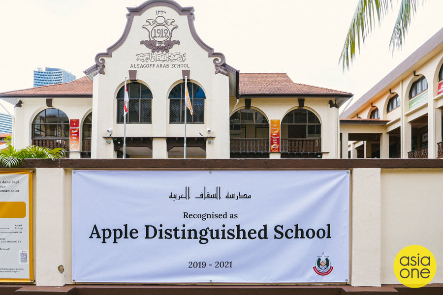 singapore oldest islamic religious school