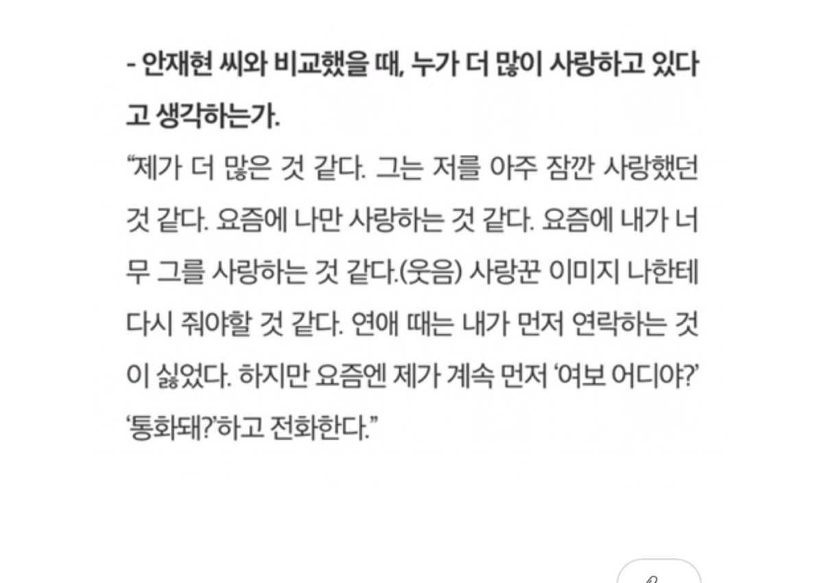 Ku Hye-sun hinted at marital woes long before Ahn Jae-hyun called for divorce, - AsiaOne
