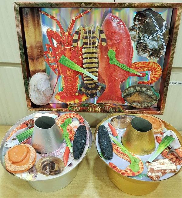 Uncommon Kim Zua to Burn for the Hungry Ghost Festival