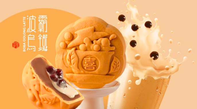 Coriander Mooncake? Here Are Some of This Year's Most Unusual Mooncake Flavours
