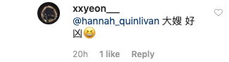 jay hannah comment IG