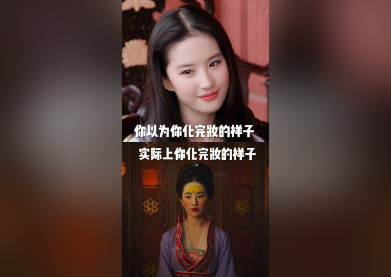 trailer spawns Liu Yifei makeup memes