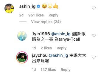 tanya ashin comment IG