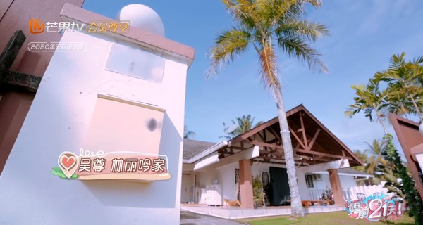 Wu Chun's House In Brunei Is Just Like The Mansions In Idol Dramas