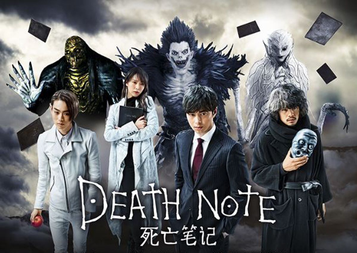 death note film