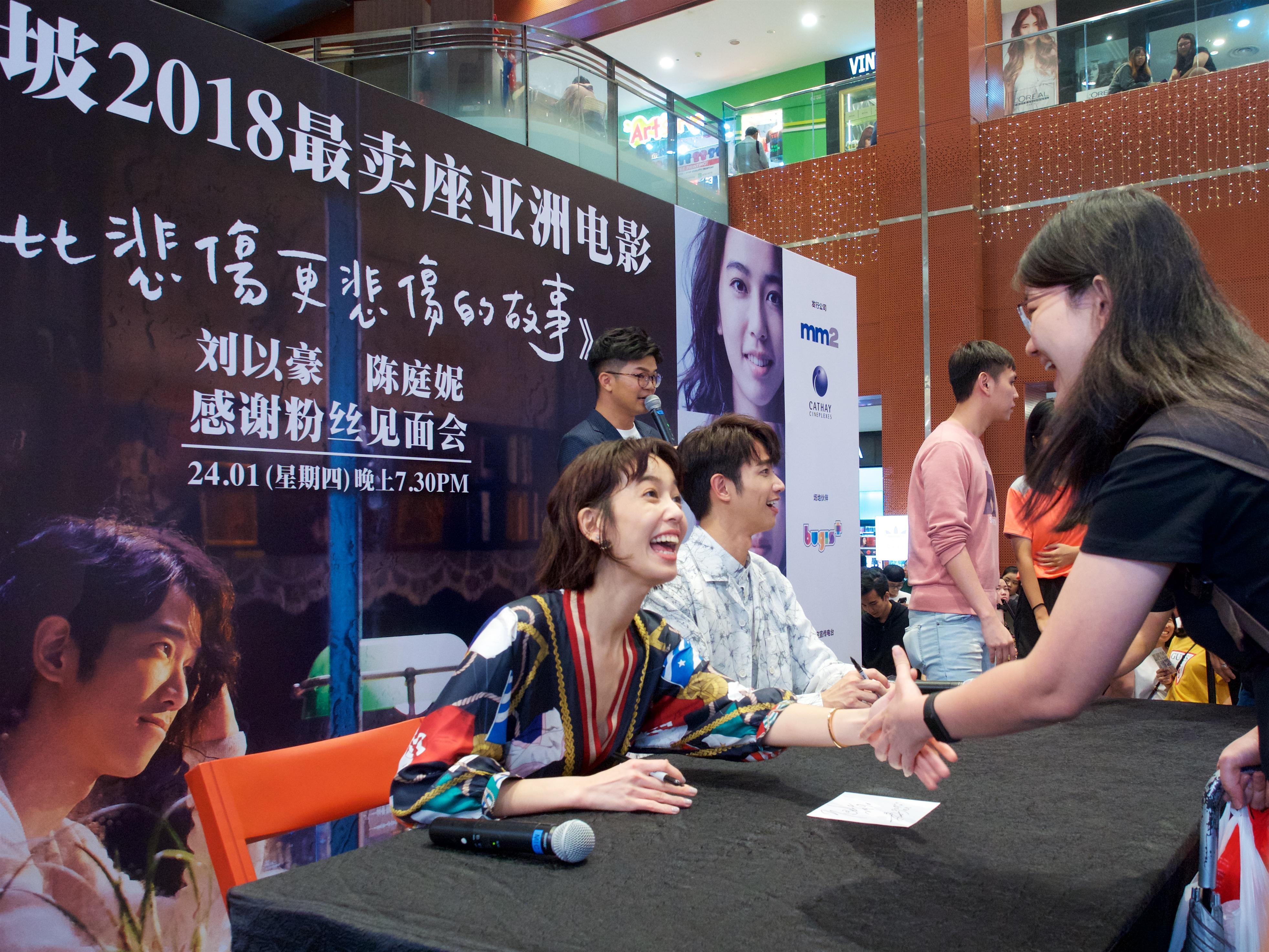Jasper Liu, Annie Chen personally thank Singapore fans of