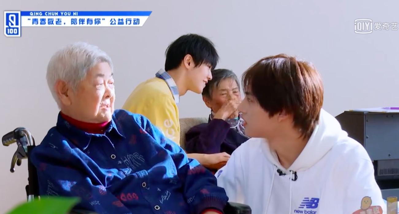 Bye dyed hair, hello volunteer work: China's Idol Producer 2