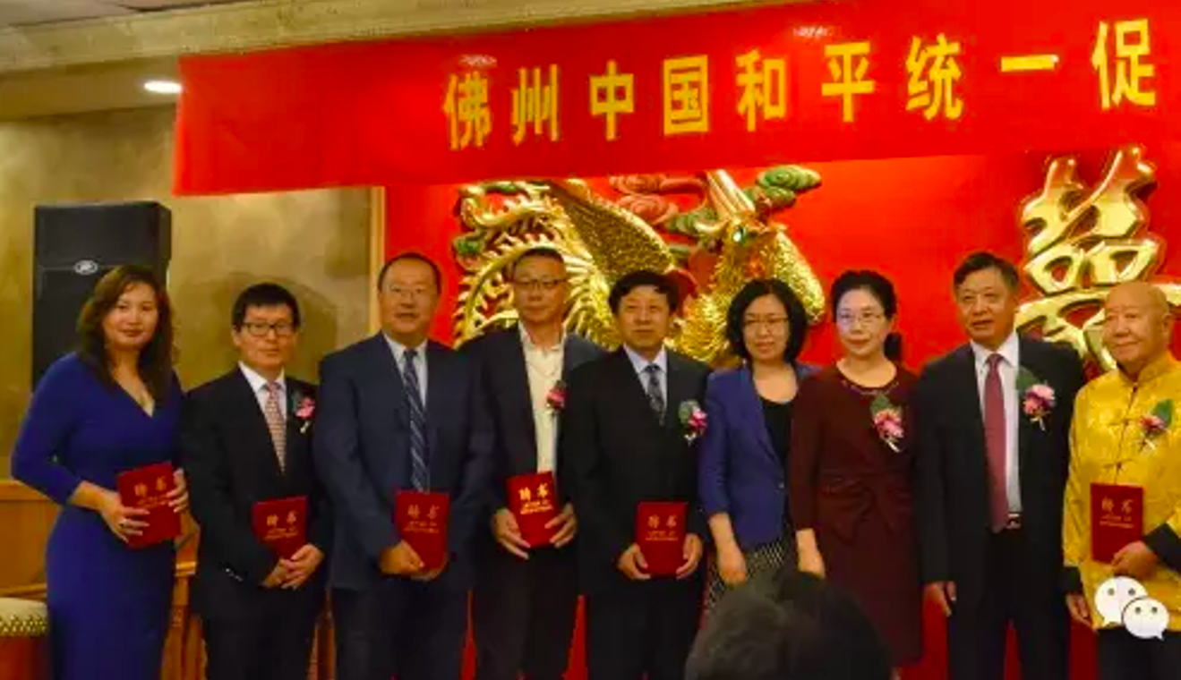 Cindy Yang (left) appearing with Li Qiangmin (second from right), China's  General Consul in Houston, at a June 2016 ceremony marking the  establishment of ...