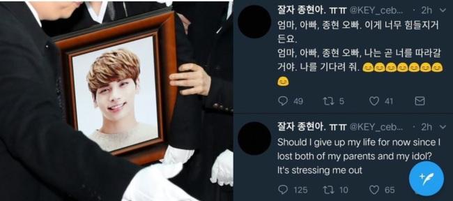 Indonesian fan attempts suicide following Jonghyun's death