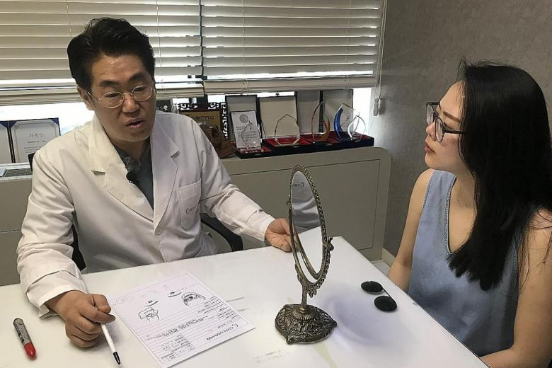 Singapore women gain confidence after plastic surgery