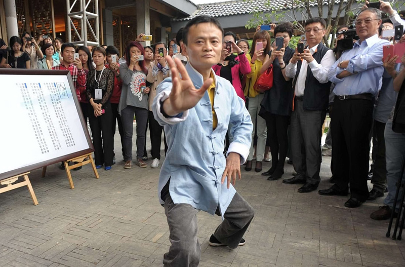 Alibaba's Jack Ma to make film debut