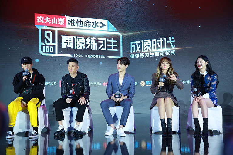 What you need to know about Chinese reality TV show Idol