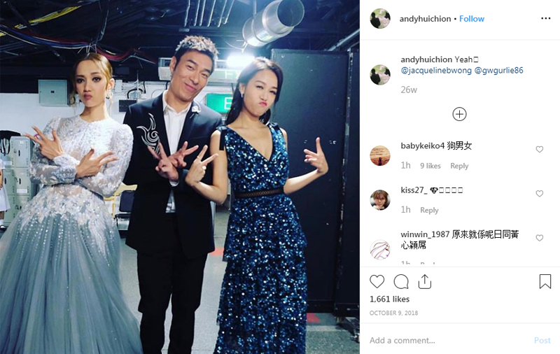 Andy Hui caught cheating on Sammi Cheng with Jacqueline Wong
