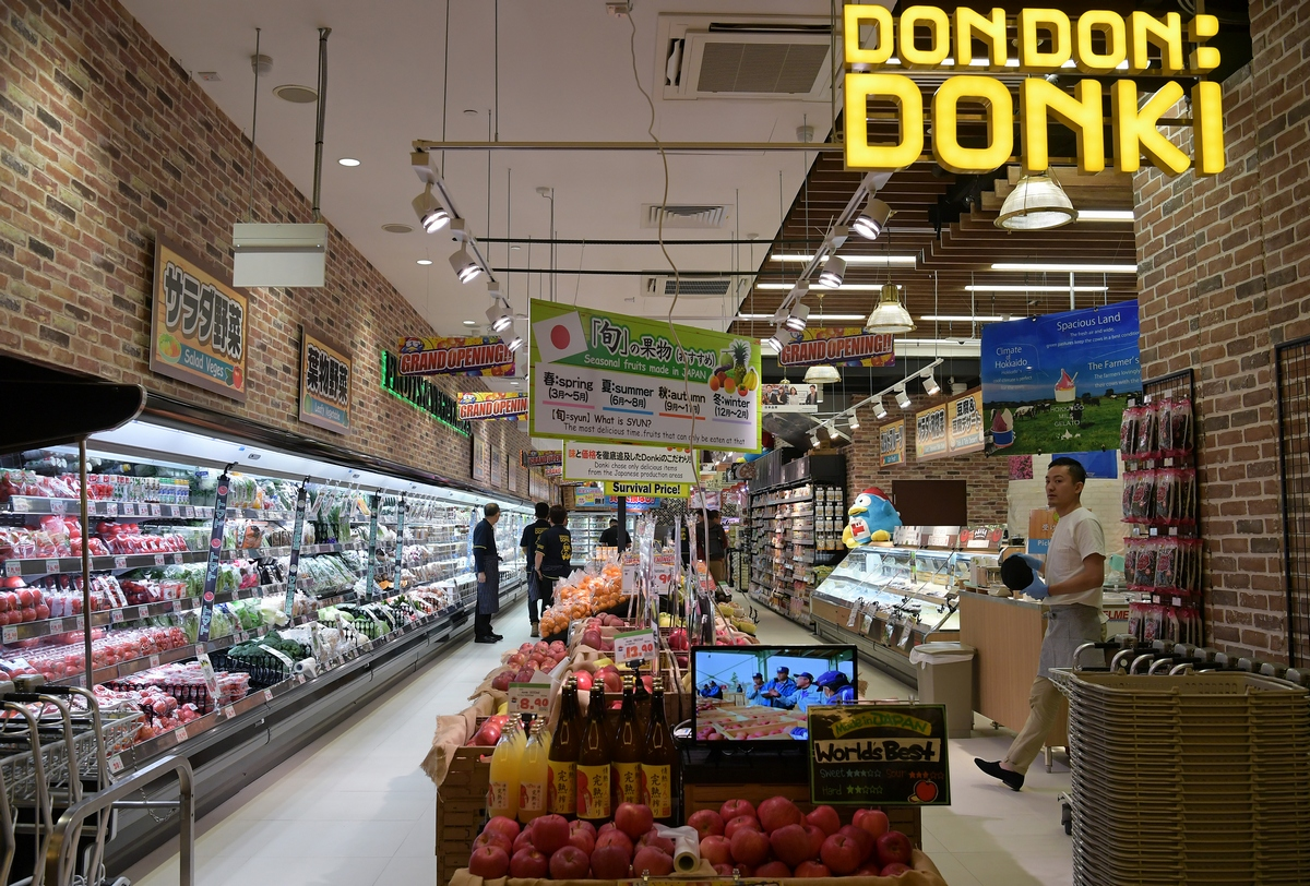 Don Don Donki: 10 items so popular they're already sold out
