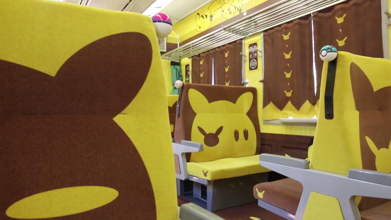 """Résultat de recherche d'images pour """"pikachu train Ofunato"""""""