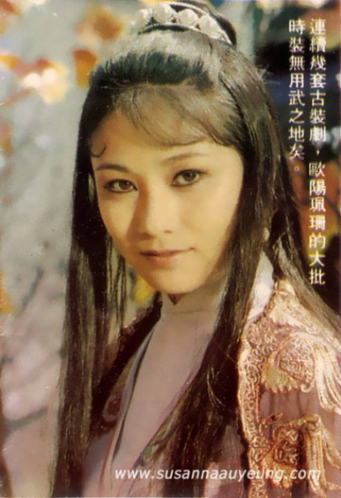 Hong Kong actress Susanna Au Yeung is best known for her role as Huang Rong  in The Return of the Condor Heroes (1983).