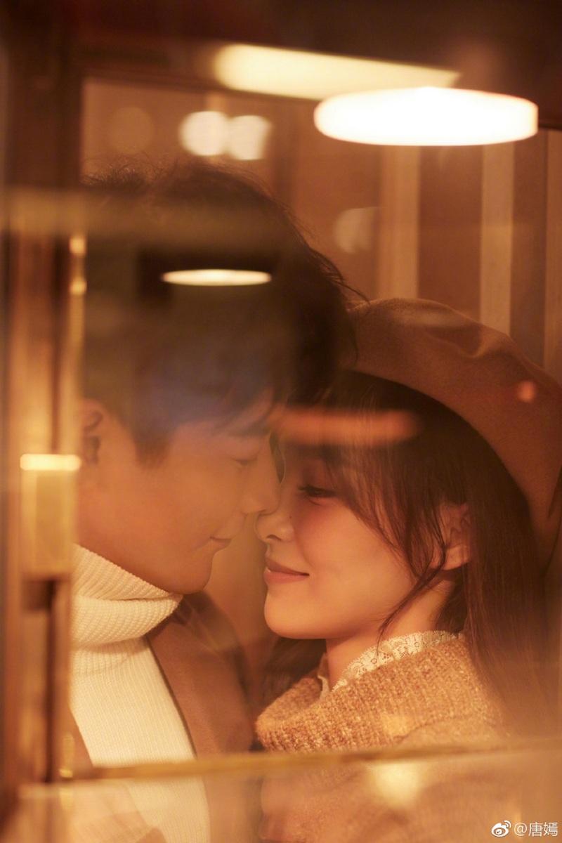 A Peek At Chinese Actors Tiffany Tang And Luo Jin S