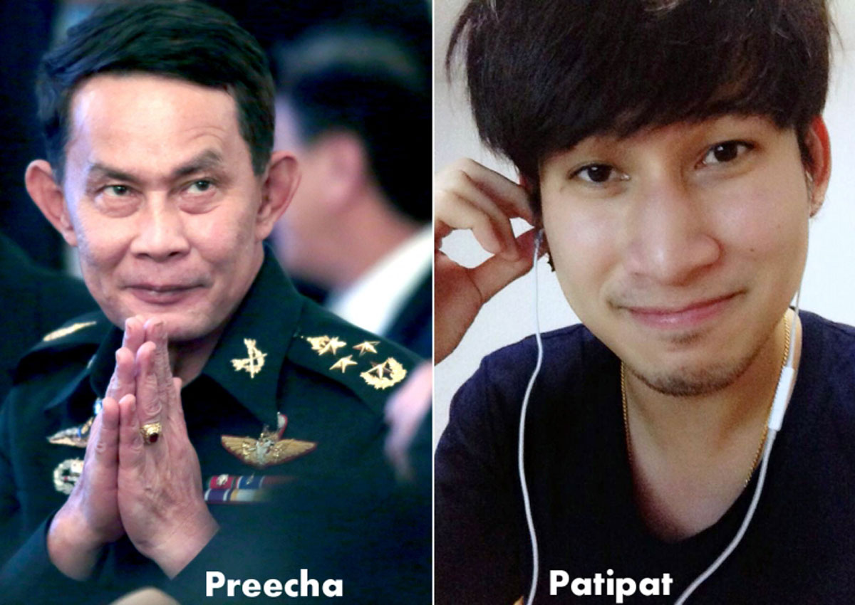 Children of Thai military 'favoured because of trust in family