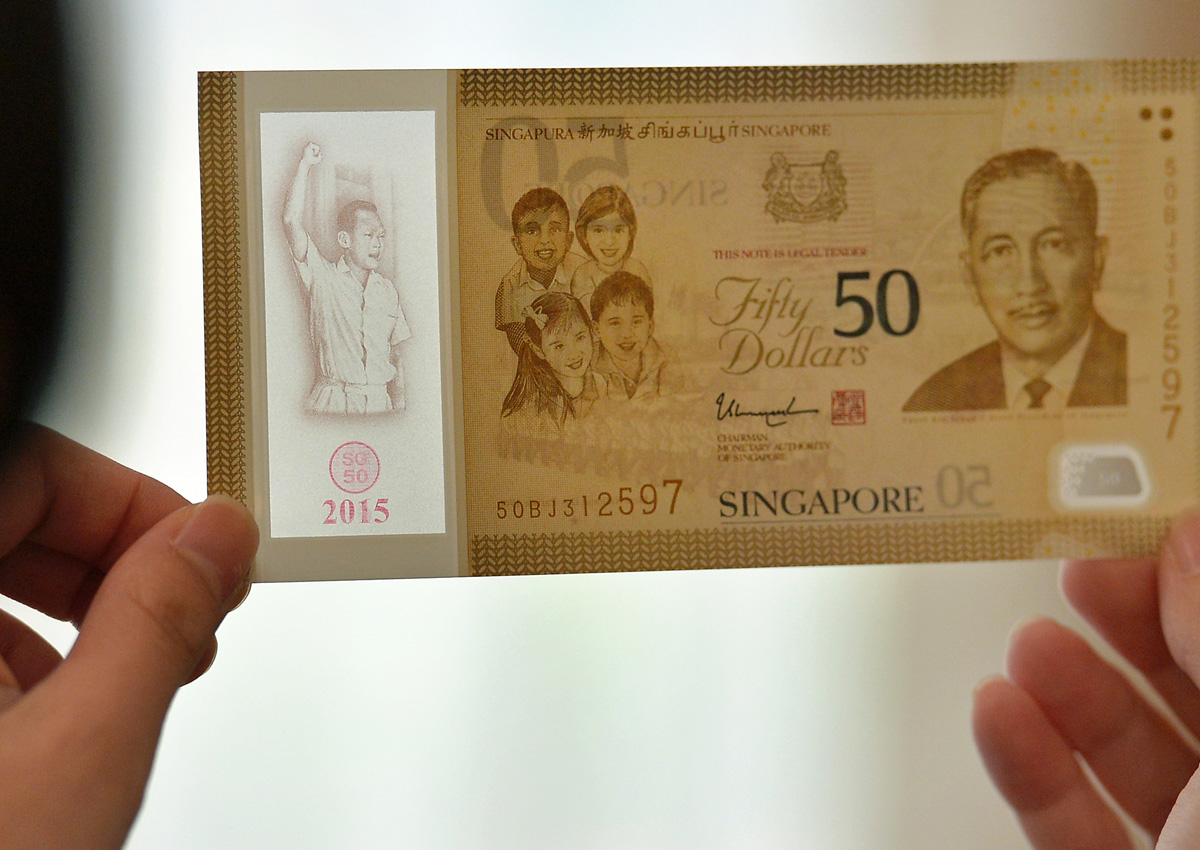 Commemorative $50 note featuring late Mr Lee Kuan Yew