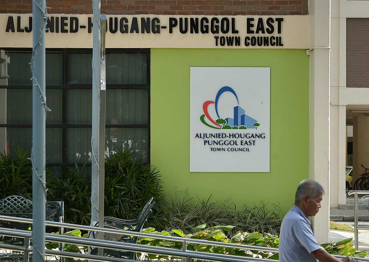 PAP and WP spar again over AHPETC, News - AsiaOne