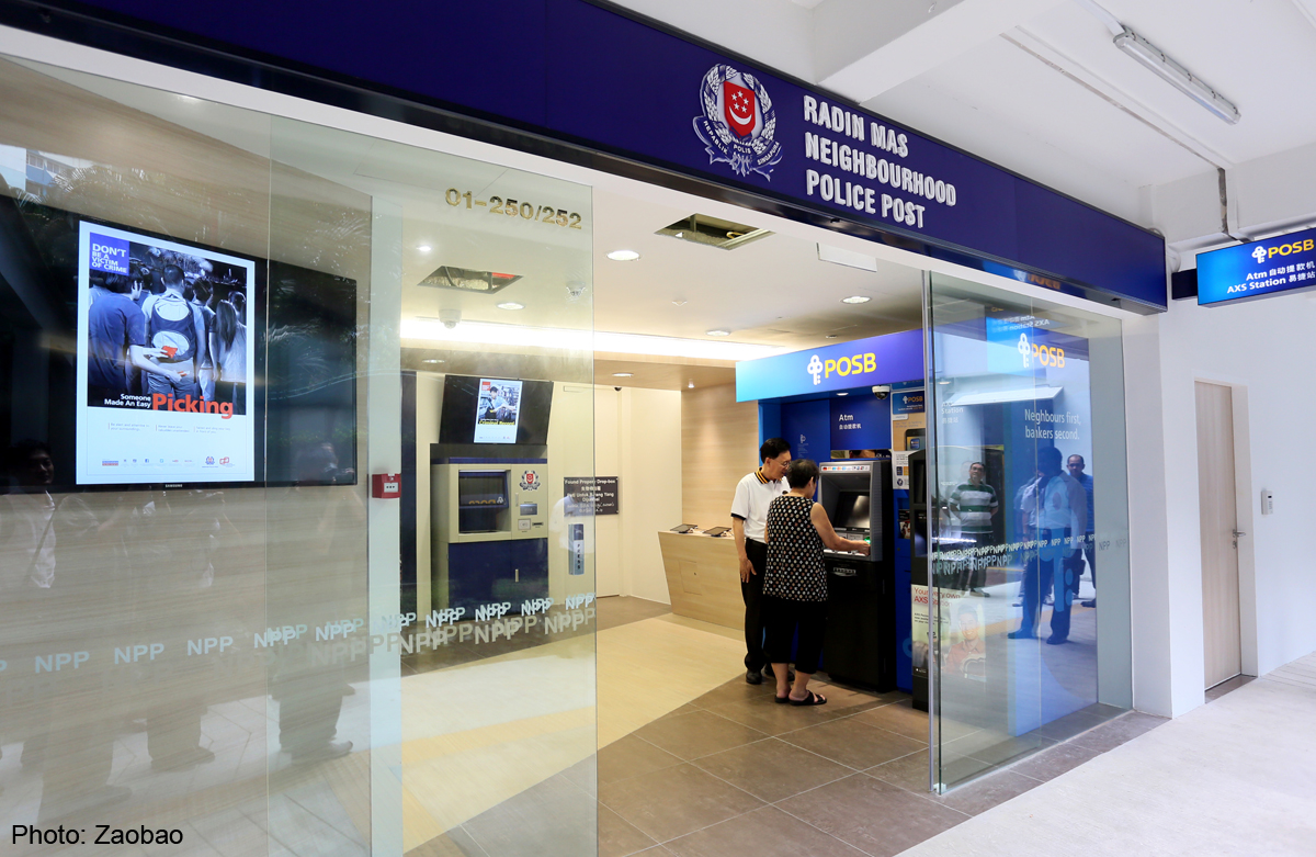 Can singapore police officer trade in forex