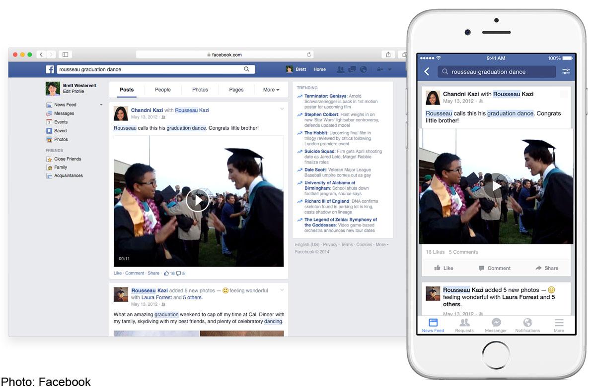 Facebook boosts search on mobile, desktop, Digital News