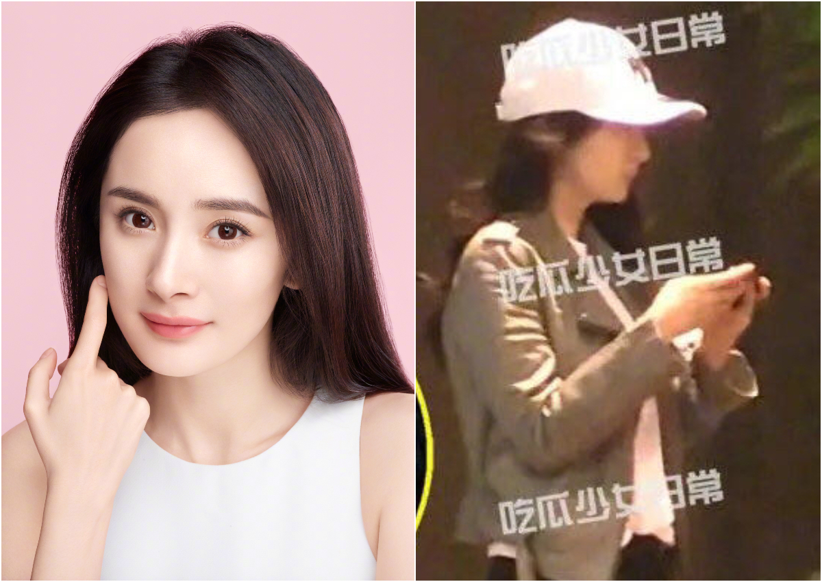 Yang Mi Reportedly Spent The Night In Hotel With Rumoured Boyfriend Wei Daxun Entertainment China News Asiaone