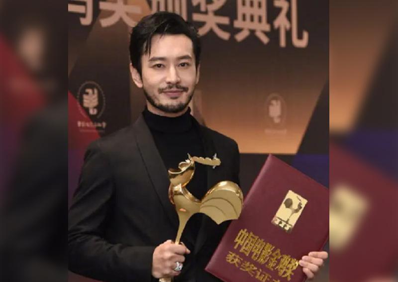 Xiaoming huang Huang Xiao