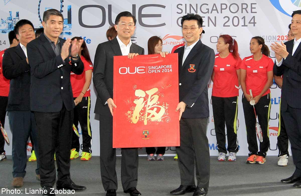 Badminton: OUE to sponsor Singapore Open, News - AsiaOne