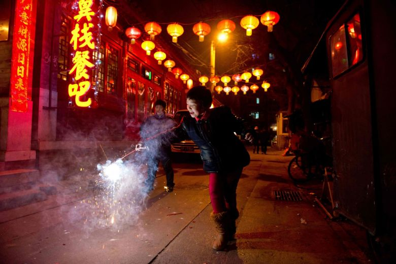how to improve the attractiveness and the competitiveness of chinese fireworks industry jerry yus in Larry dignan and other it industry experts  this web site uses cookies to improve your experience zdnet china.