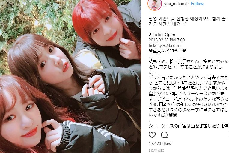 Japanese Pornstar Trio Forms A K Pop Idol Group Debuting In March Singapore Entertainment
