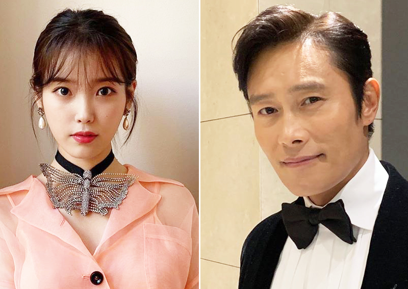 Lee Byung Hun Gong Yoo Iu Other Korean Celebs Donate Over 1 7