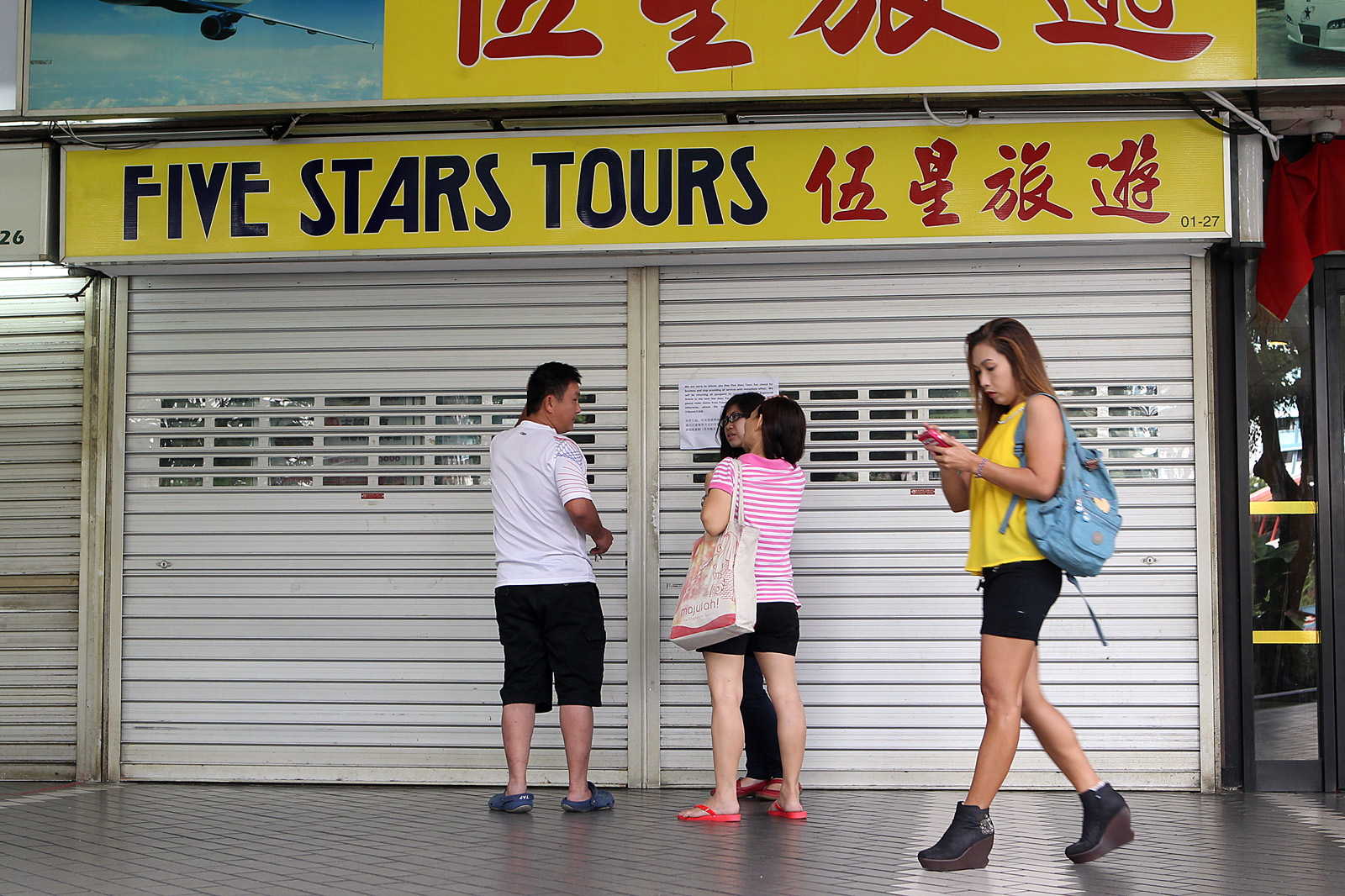Five Stars Tours Outlets
