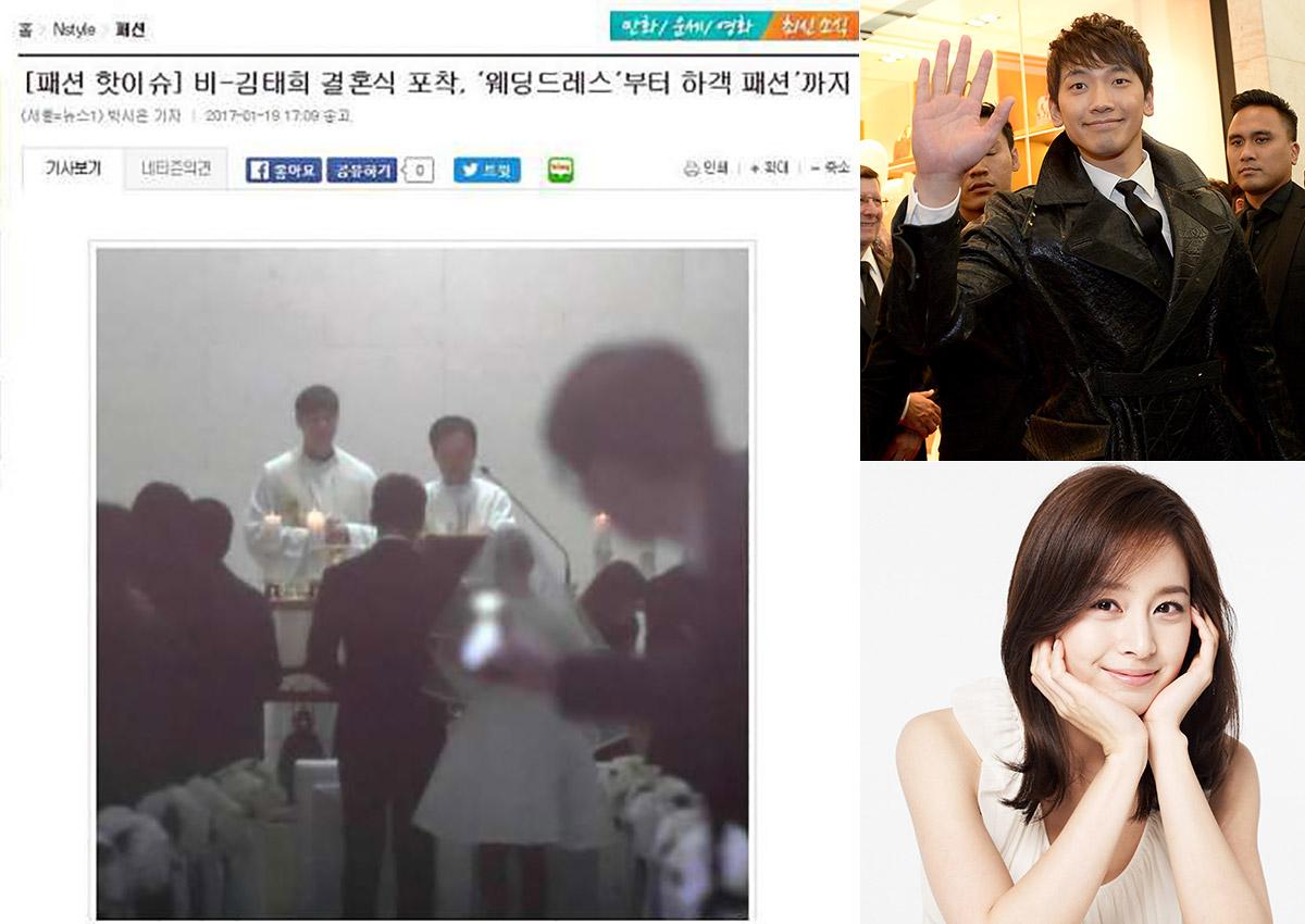 Korean stars Rain and Kim Tae-hee tie knot in modest church wedding