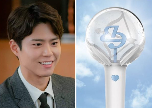 Park Bo-gum launches official lightstick and it has limited