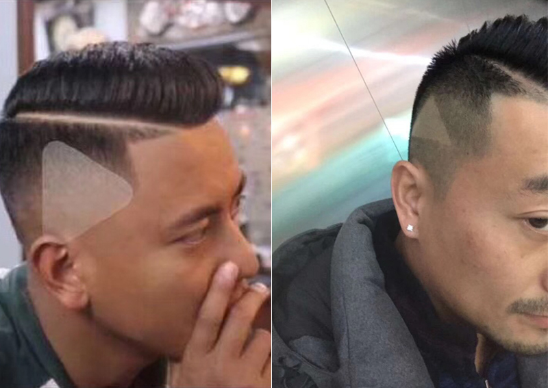 Chinese Man Gets Shaven Play Icon In New Hairdo After Showing Hairstylist Paused Video China News Asiaone