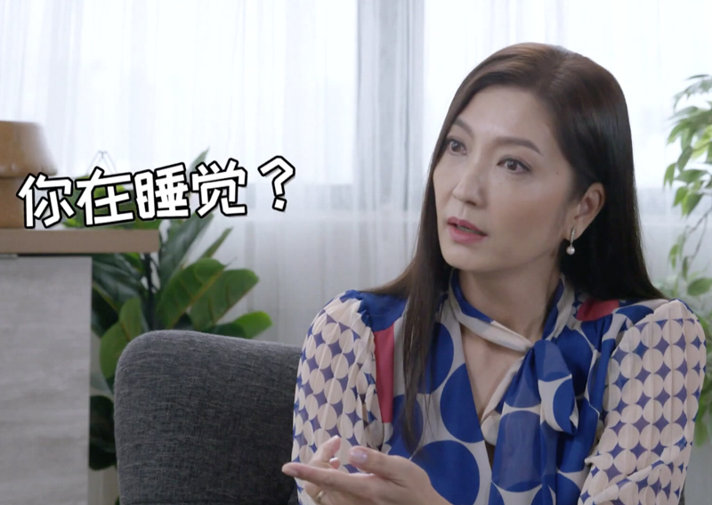 Chinese Actress Huang Yi Says Her Abusive Ex-Husband Hid