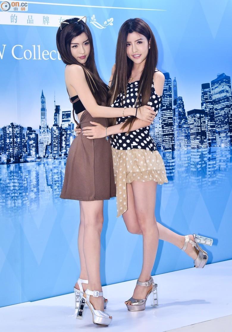 By2 singer Yumi Bai dumped by ...